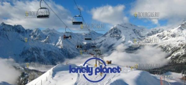 Зимние курорты Болгарии предлагают отдых в Болгарии со скидками