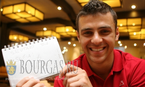 Сборная Болгарии по футболу усилится бразильцем?