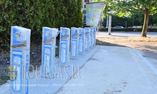 Новый пункт проката велосипедов открыли в Бургасе