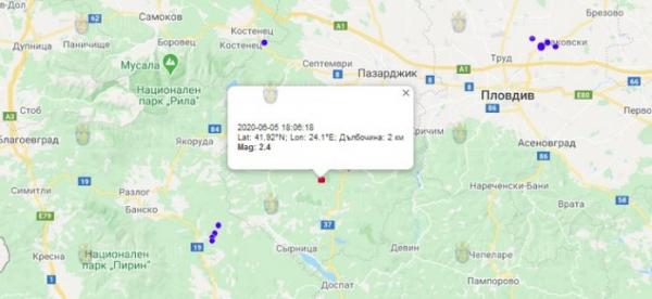 5-го мая 2020 года в центре Болгарии произошло землетрясение