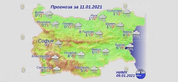 10 января в Болгарии — днем +12°С, в Причерноморье +8°С