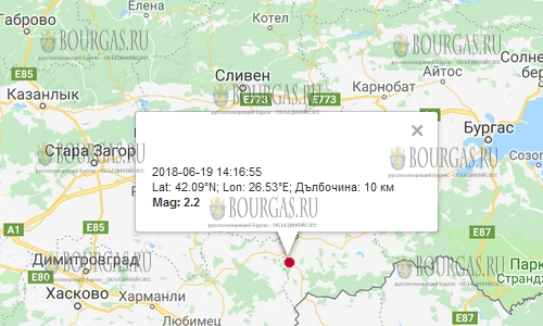 19 июня 2018 года в Болгарии произошло землетрясение 2,2 балла по шкале Рихтера
