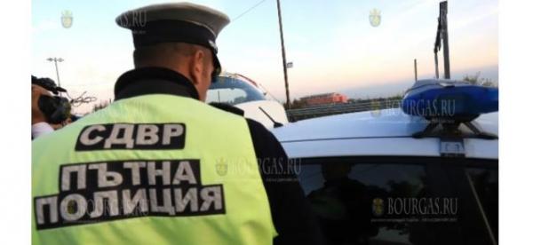 В Бургасе сотрудники Дорожной полиции продолжают усиленно работать