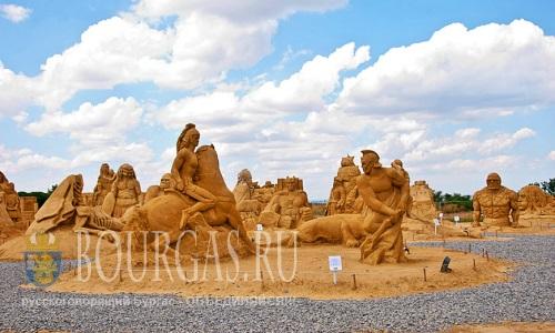 Фестиваль песчаный скульптур в этом году состоится в Бургасе уже в 8-й раз