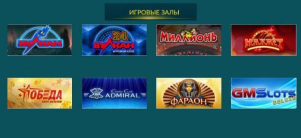 На сайте slot-oker.com Вы получите информацию о лучших онлайн казино