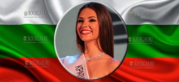 Титул Мисс Болгария 2018 выиграла Теодора Мудева из Бургаса