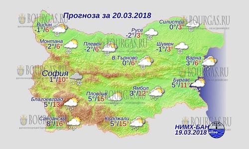 20 марта в Болгарии — днем +16, в Причерноморье +11°С