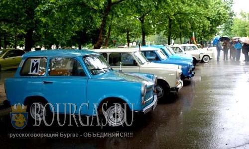 В Болгарии прошел очередной Трабант-фестиваль