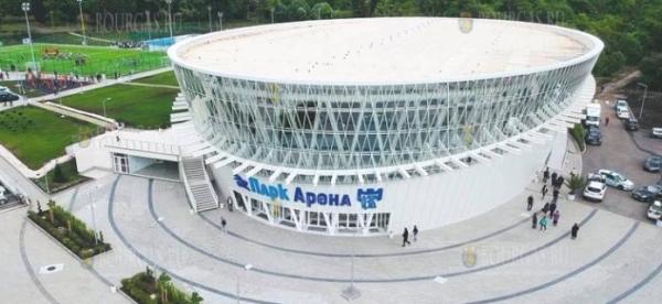 Арена Бургас будет укомплектована новым оборудованием