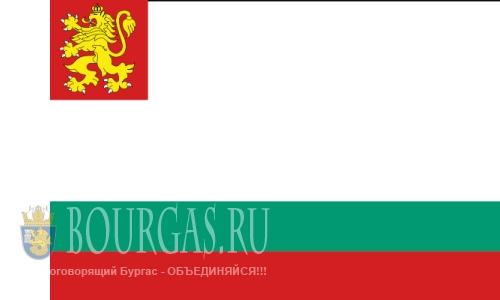 Болгария собирается приобрести несколько многофункциональных патрульных корабля