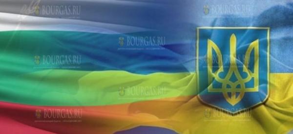Болгария пока в «красном» списке стран в Украине