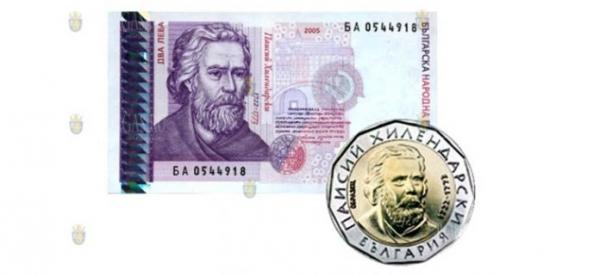 БНБ изымается из обращения банкноты номиналом 2 лева