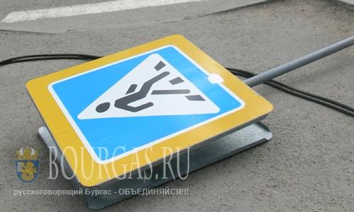 В Болгарии на дорогах орудуют вандалы