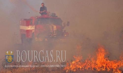 В Хасковской области Болгарии Красный код пожароопасности