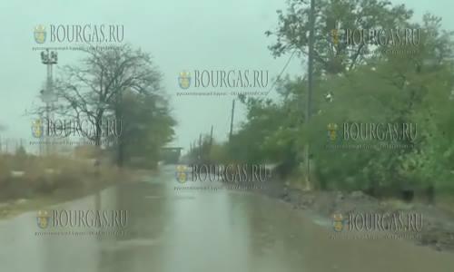 Из-за сильных ливней объявлен Красный код опасности в Бургасе и регионе