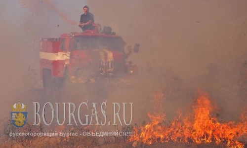 В 5-ти областях Болгарии Красный код пожароопасности