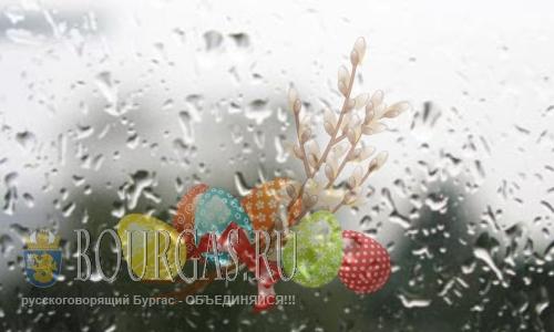 Вчера в Болгарии шли дожди