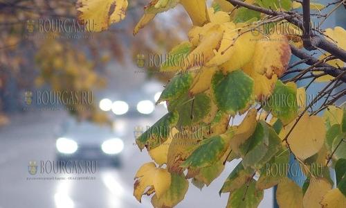 Дожди в Болгарии отступают, их в стране сменит солнечная погода и похолодание