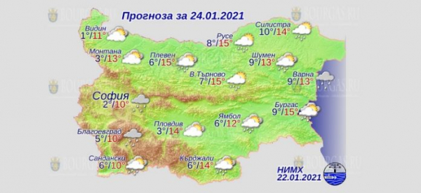 24 января в Болгарии — днем +15°С, в Причерноморье +15°С