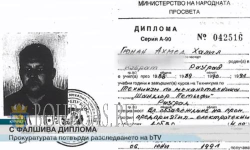 Болгарин так хотел стать мэром, что получил срок