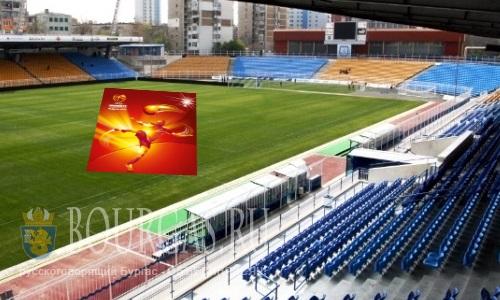 Календарь матчей Чемпионата Европы по футболу для 17-летних футболистов, который пройдет в Болгарии