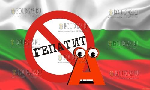 В Болгарии много граждан больны гепатитом