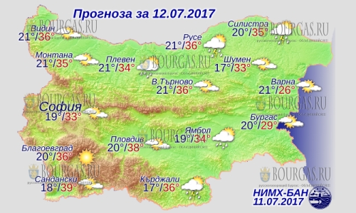 12 июля погода в Болгарии +39°С, на Северо-Востоке и Юге дожди, в Причерноморье менее +30°С