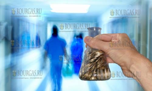Около 20 муниципальных больниц в Болгарии — банкроты