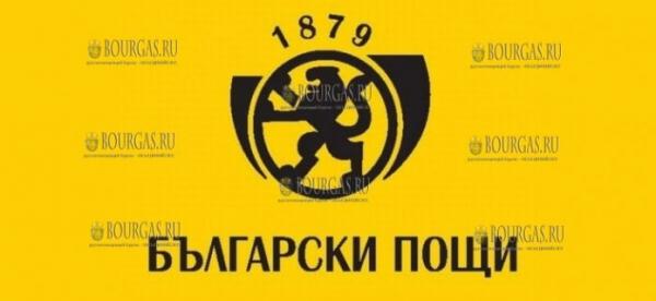 Очередная фишинговая атака в Болгарии, теперь от имени «Болгарской почты»