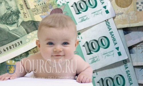 Социальные выплаты на детей в Болгарии вырастут, но только номинально