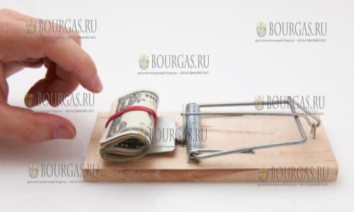 Болгары обманывают болгар в Великобритании