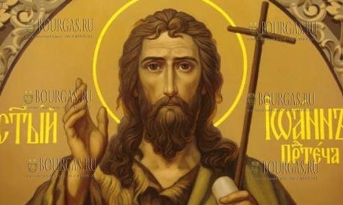В Болгарии празднуют Иванов день