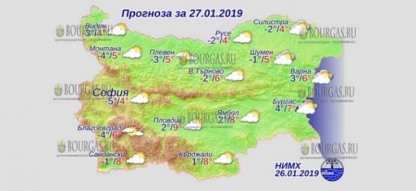 27 января в Болгарии — днем +9°С, в Причерноморье +7°С