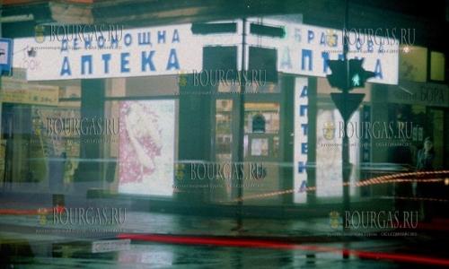 Небольшие населенные пункты в Болгарии таки остались без аптек