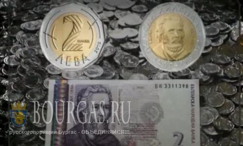 Официально: банкнота 2 лева в Болгарии больше не является платежным средством