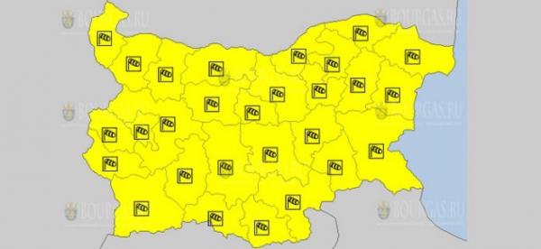 25-го января в Болгарии объявлен Желтый коды опасности
