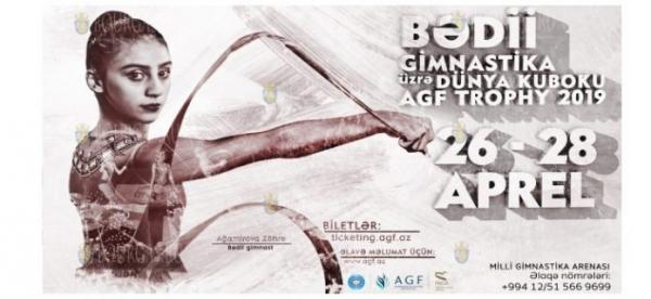 Сборная Болгарии в групповых упражнениях была лучшей на Кубке мира по художественной гимнастике