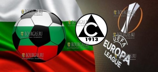 ФК Славия покидает Лигу Европы