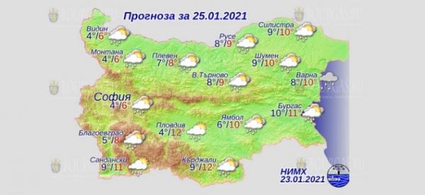 24 января в Болгарии — днем +12°С, в Причерноморье +11°С
