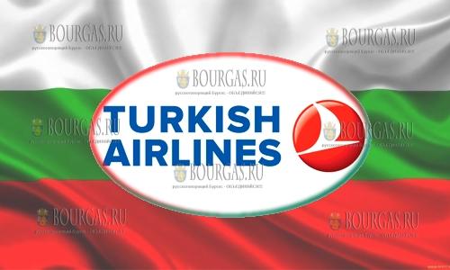 Turkish Airlines предлагает билеты на перелет Стамбул-София и Стамбул-Варна по демократическим ценам