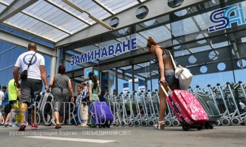 Болгары определились с заграничными приоритетами