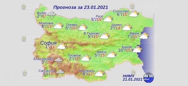 23 января в Болгарии — днем +16°С, в Причерноморье +15°С