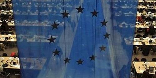 """Болгария снова присоединилась к """"залу ожидания"""" Еврозоны"""