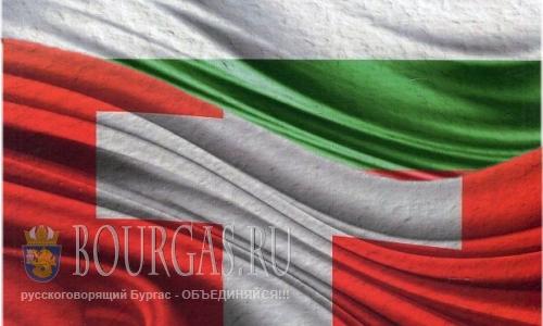 Болгары в Швейцарии снова могут свободно передвигаться и трудоустраиваться