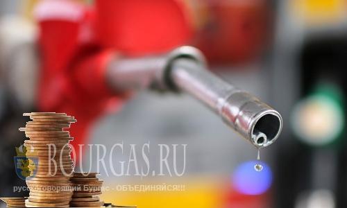 Цены на топливо в Болгарии продолжают падение