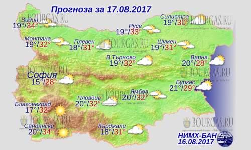 17 августа в Болгарии до +34°С, солнечно, а в Причерноморье до +29°С