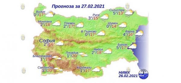 27 февраля в Болгарии — днем +20°С, в Причерноморье +17°С