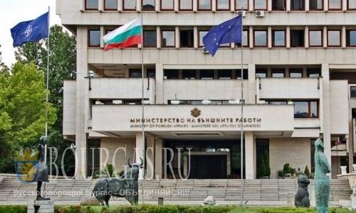 Болгария осудили чрезвычайные меры в некоторых странах мира