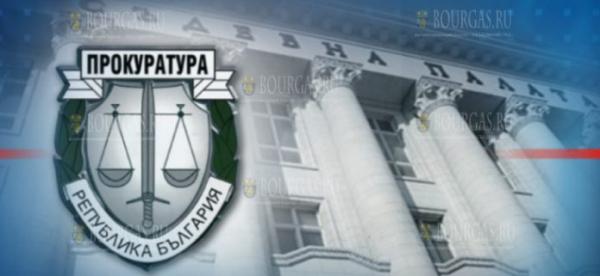 Заработная плата судей и прокуроров в Болгарии растет