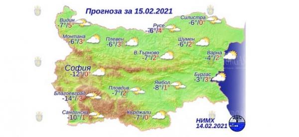 15 февраля в Болгарии — днем +5°С, в Причерноморье +3°С